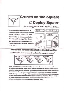 Cranes on the Square